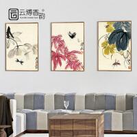 中国风客厅装饰画背景墙玄关走廊挂水墨国画