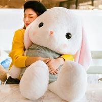 可爱兔子毛绒玩具大号垂耳兔公仔女孩睡觉抱枕玩偶生日礼物布娃娃