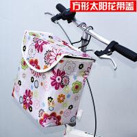 单车篮自行车篮子菜篮帆布折叠车前车筐车篓山地车挂篮带盖