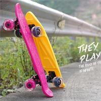 小鱼板刷街代步男女成人香蕉板四轮滑板儿童滑板车初学者