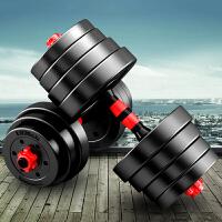 健身器材家用杠铃套装哑铃哑铃男士女一对练臂肌减肥环保20公斤哑铃片运动训练器材