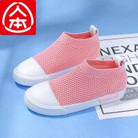 人本童鞋儿童运动鞋男童网鞋2018夏季新款儿童透气网鞋女童小白鞋