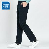 [2件4折价:56元,仅限8.21-24]真维斯男装 2019秋装 纯棉棉碳素斜纹平脚长裤