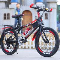 儿童自行车6-7-8-9-10-11-12岁15童车男孩20寸变速山地小学生单车 其它