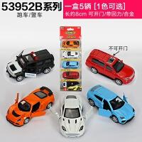 合金汽车模型套装组合汽车出租车警车救护公交车儿童玩具车回力车