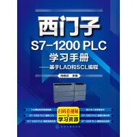 西�T子S7-1200 PLC�W�手�裕夯�于LAD和SCL�程