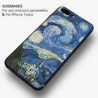 油画艺术苹果7plus手机壳硅胶挂绳6s男女款iphone6plus全包防摔套