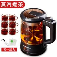 欧美特OMT-PC10A煮茶器黑茶普洱玻璃电热水壶蒸茶壶 全自动保温蒸汽电煮茶壶 带6个小杯子