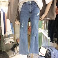 蜜糖雨 女款牛仔裤春款2018韩国高腰显瘦简约微喇叭破洞牛仔裤H