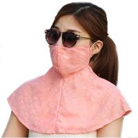 夏季防晒披肩口罩 护颈防尘骑车开车女遮阳面罩遮脸口罩