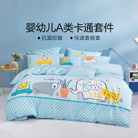 水星家纺 A类儿童亲肤全棉抗菌三/四件套纯棉床单被罩居家床上用品 宠物派 工程队