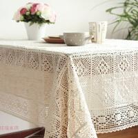 仿手工钩针欧式田园棉麻布艺蕾丝茶几餐桌布镂空床头柜盖台布