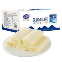 【920超品日爆款直降】港荣 乳酸小口袋蛋糕580g 早餐面包夹心蛋糕