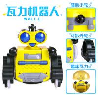 多功能炫酷灯光遥控车翻滚车儿童男孩电动玩具车