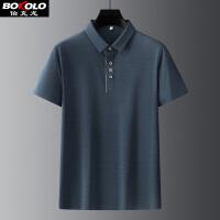 伯克龙 短袖POLO衫男士 棉质夏季简约商务宽松青年中年英伦大码翻领修身纯色丝滑T恤Z7880