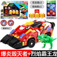 霸王龙暴龙爆龙战车三角龙仿真动物变形新奇玩具男小恐龙蛋补充装