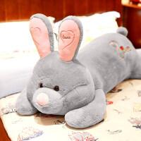 兔子毛绒玩具玩偶公仔布娃娃可爱床上睡觉抱枕长条枕生日礼物女孩