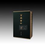 金薤留珍(一函两册)布面精装 西泠印社出版社出版
