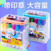 真彩水彩笔36色儿童幼儿园彩色美术画笔小学生24色带印章绘画套装