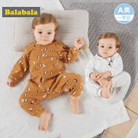 巴拉巴拉婴儿衣服男宝宝连体衣秋冬长袖睡衣家居服2件装