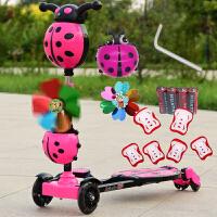 儿童蛙式滑板车2-3-6-12岁小男女孩宝宝四轮两双脚分开音乐剪刀车