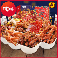 新品【百草味-狂欢辣条大礼包700g/34包】辣片大刀肉麻辣儿时零食
