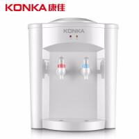 康佳(KONKA)饮水机家用办公温热型防干烧桌面饮水机 KY-Y16台式温热款