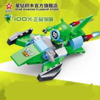 正版星钻积木 赛尔号阿铁打星际飞船儿童拼装玩具拼插积木