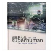 原装正版 BBC经典纪录片 超级新人类(DVD-9)正版光盘
