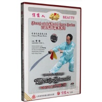 武术教学DVD光盘 尚派形意拳系列 传统形意六合刀 1DVD李宏