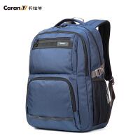 卡拉羊双肩包大中学生书包初中生书包扬休闲旅行背包高中书包背包
