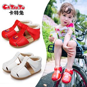 卡特兔夏季儿童凉鞋男女婴儿学步鞋宝宝鞋子1-2-3-5岁软底公主鞋防滑学步鞋