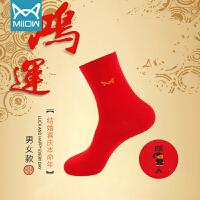 猫人大红袜子本命年男女士中筒棉袜结婚红色情侣踩小人属猪年男袜