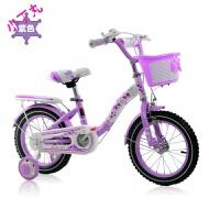 创意新款儿童自行车AIER儿童自行车2-3岁小公主单车121416/18寸小宝宝女孩脚踏童车