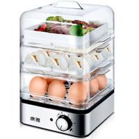 蒸蛋器三层大容量自动断电煮蛋器电蒸笼蒸锅迷你早餐机