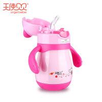 带手柄保温6-18个月 宝宝婴儿童吸管杯学饮喝水壶