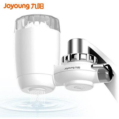 九阳(Joyoung)JYW-T03 家用水龙头净水器 厨房自来水前置过滤器 自来水前置过滤器