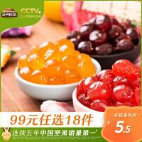 【满减】【三只松鼠_爆破果果40g】果汁软糖水果糖橡皮糖喜糖果批发零食