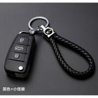 小怪兽真皮汽车钥匙扣男女钥匙挂件编织钥匙链腰挂个性创意钥匙圈
