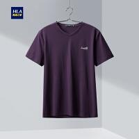 HLA/海澜之家基础V领短袖T恤2020夏季新品舒适透气微弹短T男