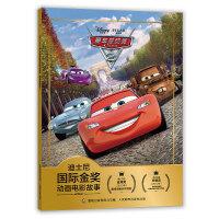 迪士尼国际金奖动画电影故事 赛车总动员2