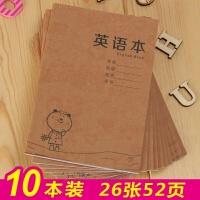 10本装牛皮纸封面英语作业本子小学生英语练习本初中生英文笔记本