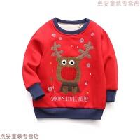红色圣诞鹿 男童加厚加绒卫衣 儿童宝宝秋冬保暖上衣 打底套头衫 红色