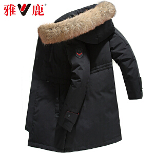 雅鹿羽绒服男中长款2019新款品牌正品连帽加厚中年男士冬季外套Y