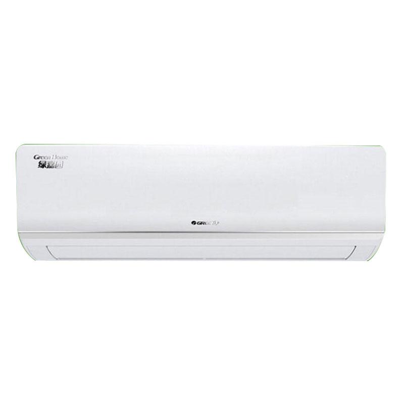 格力 绿嘉园 KFR-50GW/(50556)NhAd-3 2P壁挂式空调家用冷暖 送加湿器 门垫 售后清洗卡