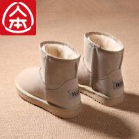 人本平跟内增高保暖棉鞋加绒雪地靴女鞋春冬学生百搭仿皮绒短靴女