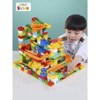 匹配legao儿童大颗粒多功能积木拼装滑道益智男孩子女孩系列玩具