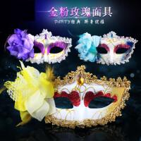 万圣节公主女面具半全脸化妆舞会