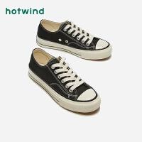 热风女士时尚休闲鞋H14W9300