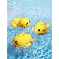 宝宝洗澡玩具儿童戏水小黄鸭会游泳小乌龟婴儿小鸭子沐浴男孩女孩